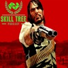 Top Ten Favorite Games, Video Game Movies, E3 Experience  - Skill Tree Podcast EP.1