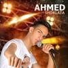 Download مهرجان فيلم جواب اعتقال غناء احمد شوكلاته فريق الاساطير Mp3