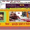 Kulwinder Singh Teji With Jagdeep Singh On Gurpreet Ghuggi Da Virodh  Kyu