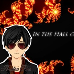 In The Hall Of The Fire King