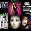 Nagareboshi Megamix - Naruto Ost., Nicki, Wiz, Ariana, Adele, Celine ft. Charlie, The Weeknd