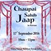 18. Bhai Arjan Singh Ji - Chaupai Sahib Jaap 2016