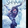 Sun Raha Yeh Zameen Shivaay Official Video Song Ajay Devgan And Sayessaa Saigal 320 Kbps Mp3