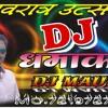 Sakhe Yada Maila Jau[ Pyad Mix]dj Mauli 7219727739 Mp3
