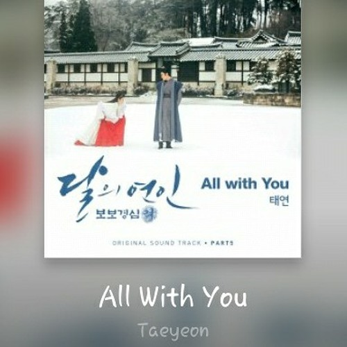 Taeyeon - All with you (cover)