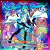 Shake it!-Hatsune Miku ft Kagamine Rin y Len Portada del disco