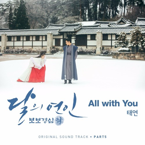 All With You - Taeyeon (Male Version)