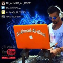 سيف عامر كل عمري ريمكس Dj_ahmad_al_d5eel Funky Remix 2016