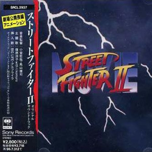 Street Fighter 2 The Animated Movie Ost Ryu X27 S Meditation By