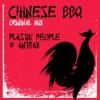 Plastik People, Antrax - Chinese BBQ (Original Mix) mp3