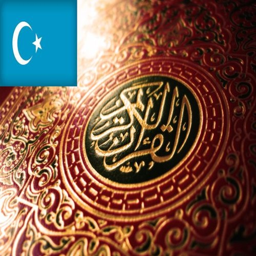 Translation of the Quran in Uyghur