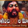 Balkampeta Yellamma Telangana Devotional DJ Songs  Mix My  Style  By Dj Sunil Rockzz