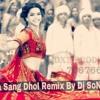 Nagada Sang Dhol-REMIX BY DJ SONU DX3