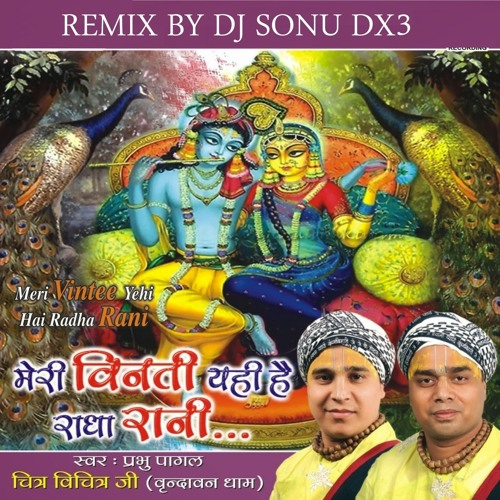 Meri Vinti Yahi Hai Radha Rani DJ SONU DX3 by DJ SONU Dx3   Free