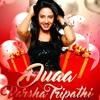 Duaa - Varsha Tripathi (2K16 Remix) - DJ Diku