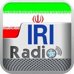 Radio Tehran Broadcast Muhammad Arshad Qureshi's interview