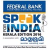 Speak for India - Kerala Edition - Speech Competition