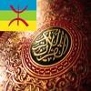 5.Al-Maidah ( The Table spread with Food ) mp3