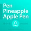 Pen Pineapple Apple Pen Ringtone (Pikotaro Tribute Remix Ringtone PPAP) • iPhone & Android