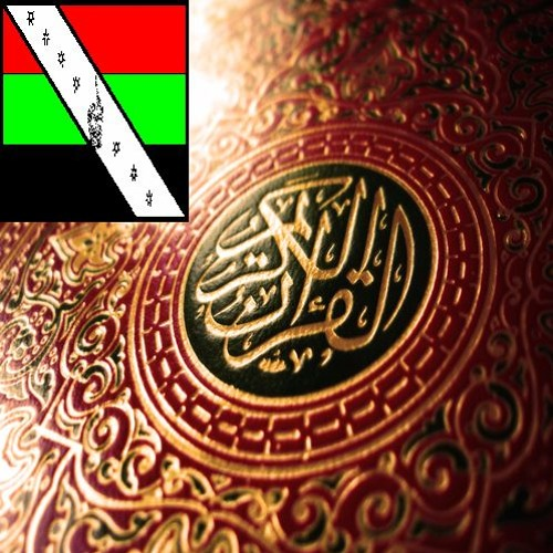 Translation of the Meaning of the Quran in Yoruba 30th part (juz' `Amma)
