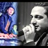 Download موال اي دمعه حزن لا | رضا البحراوي بالاشتراك مع عبسلام 2017 Mp3