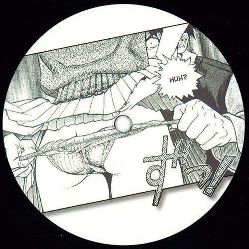 MHYH007 - Mike Sharon / Dub Jamz - Hidden Gems #002