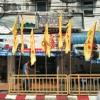 thai spa notification