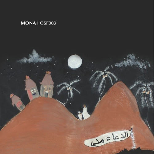 OSF 003 | MONA - Nur Jaber