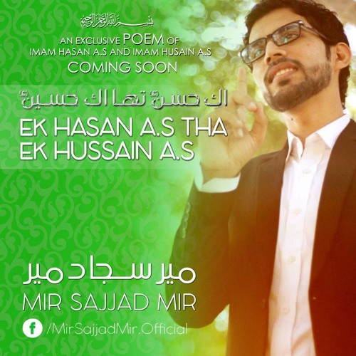 Mir Sajjad Mir ☆ Ek Hasan[as] Tha Ek Hussain[as] ☆ New Manqabat