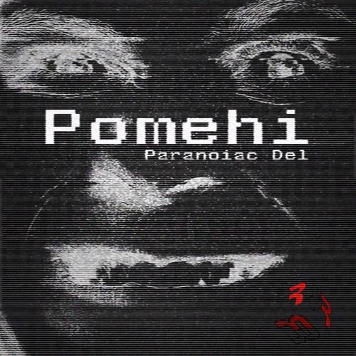 """Paranoiac Del """"Pomehi LP"""""""