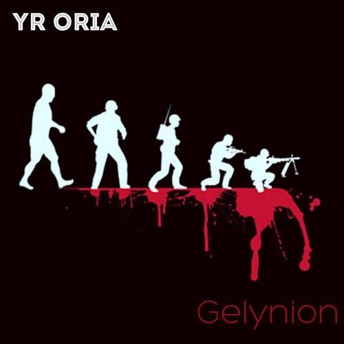 Gelynion