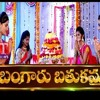 T News Bathukamma Dj Song Mix  DJ Sai Vemulawada