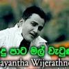 [COVER] Sudu Pata Mal Watunu (Gayantha Wijerathna)