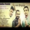 Ek Hi Naam Jai Shree Ram - Uday, Rishabh Badal Ft Vivek Pandit(Shiv Tandav)