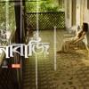 Dhire Dhire Jaw Na Somoy - Habib Featuring Annesha - Aynabaji