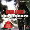 Resident Evil 3: Nemesis(Biohazard 3: Last Escape) - Music Box Flauto Traverso [Low Note]