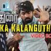 Makka Kalanguthappa Local Mix [Dj ArviN]