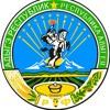 АДЫГЕМ И КЪЭРАЛ УЭРЭДЫР-Adıge Cumhuriyeti Ulusal Marşı mp3