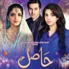 OST Hasil by Asim Azhar - Har Pal Geo new drama serial - Complete song