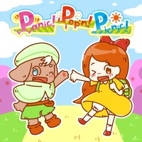 梅干茶漬け - Panic! Pop'n! Picnic! (2019 REMASTER) Artwork