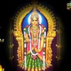 Navaratri - Day 2 : Chinnanjiru pen pole