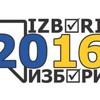 Izbori 2016: Iz minuta u minut...