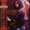 Led Zeppelin: Over the Hills and Far Away 1975/02/10 Remaster
