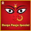 Om Bhur Bhurwa Swaha
