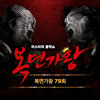 레드벨벳 (Red Velvet) 슬기 (Seulgi) - 소원을 말해봐 (Genie).mp3