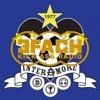 Hals und Schienbeinbruch - Inter Amore 1:5 FC Hochdorf