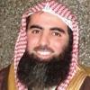 الواقعة -56 القرأن الكريم - محمد اللحيدان - The Holy Quran - Muhammad Al-Luhaidan