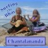 Chantalananda - Saraswati Ma (feat. Chantal Harte)