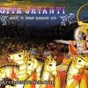 Advent of Srimad Bhagavad Gita (Geeta Jayanti) - By Bhakti Charu Swami on 20-Dec-2007 @Ujjain