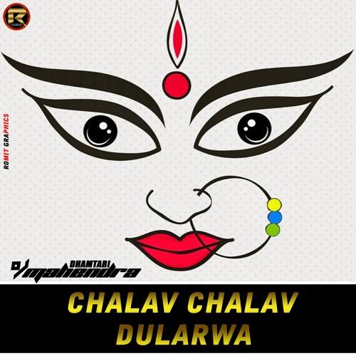 Chalav Chalav Dularwa_Dj_Mahendra_Ft_Dj_VinayaK